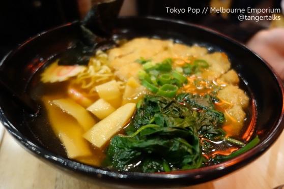 Tokyo Pop TangerT (1)